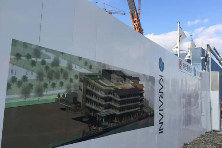 【宝塚市】建設中の建物は何ができるの?ロイヤルホームセンター近くの空き地の工事