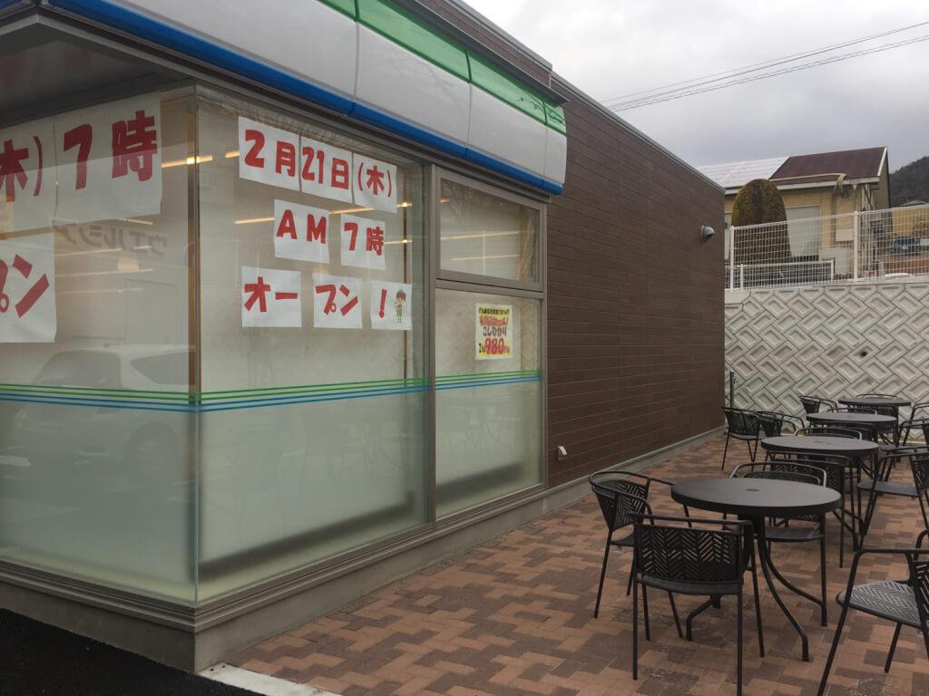 ファミリーマート宝塚山手台開店
