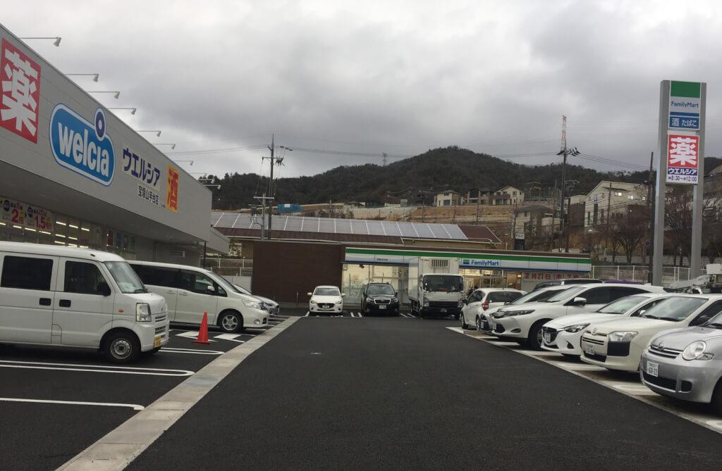 ファミリーマート宝塚山手台
