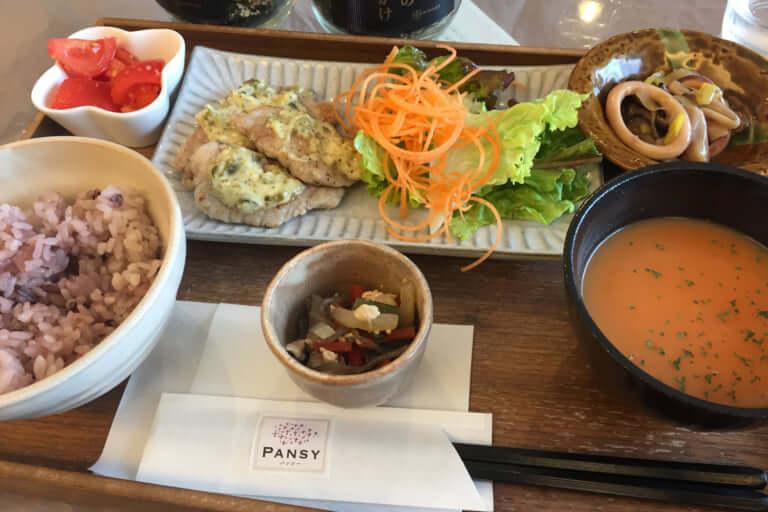 pansy料理