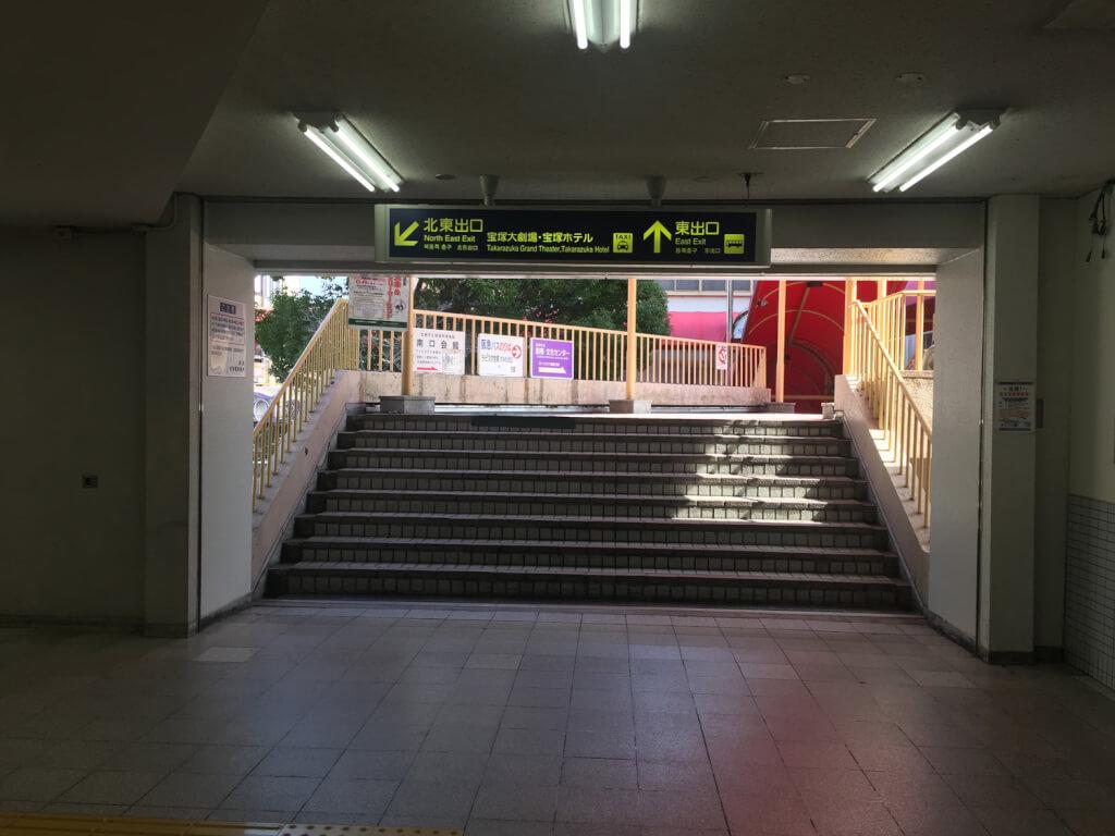 宝塚南口のサンビオラへの行き方