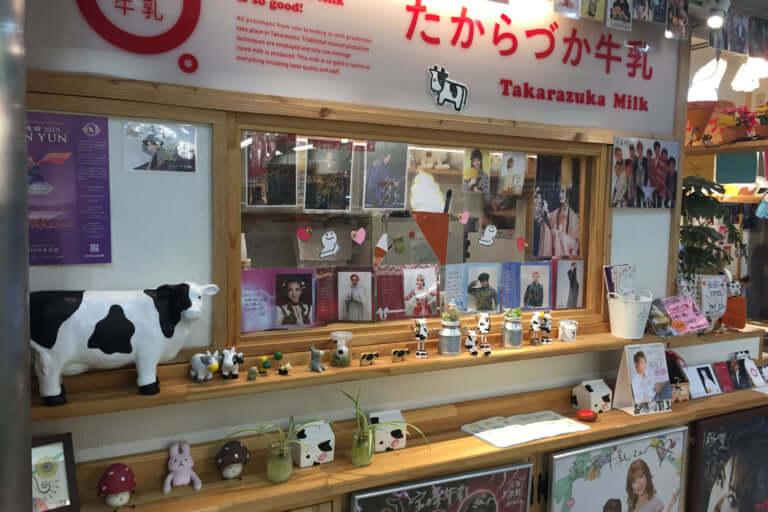2019年宝塚牛乳ソリオ店