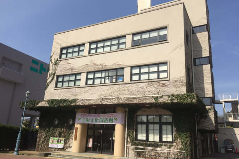 宝塚文化創造館の外観