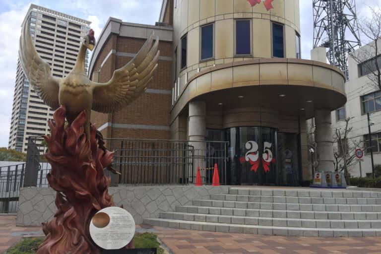 手塚治虫記念館が25周年でリニューアルオープン