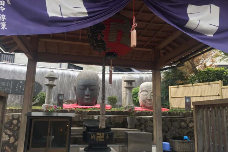 小浜宿の首地蔵