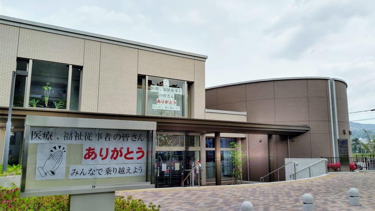 宝塚市立中央公民館の張り紙