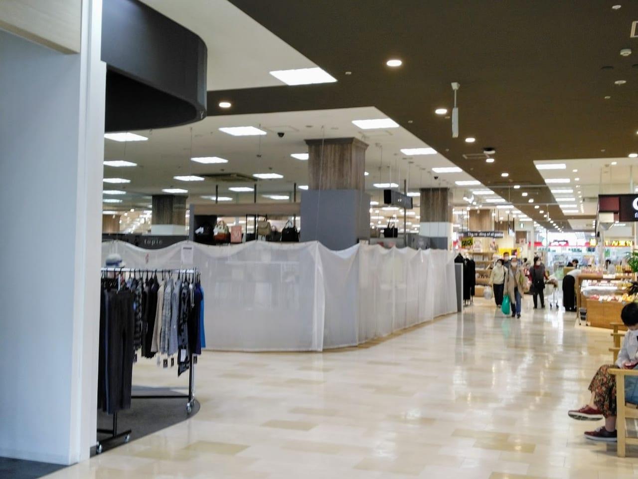 ダイエー宝塚中山店は一部で営業自粛
