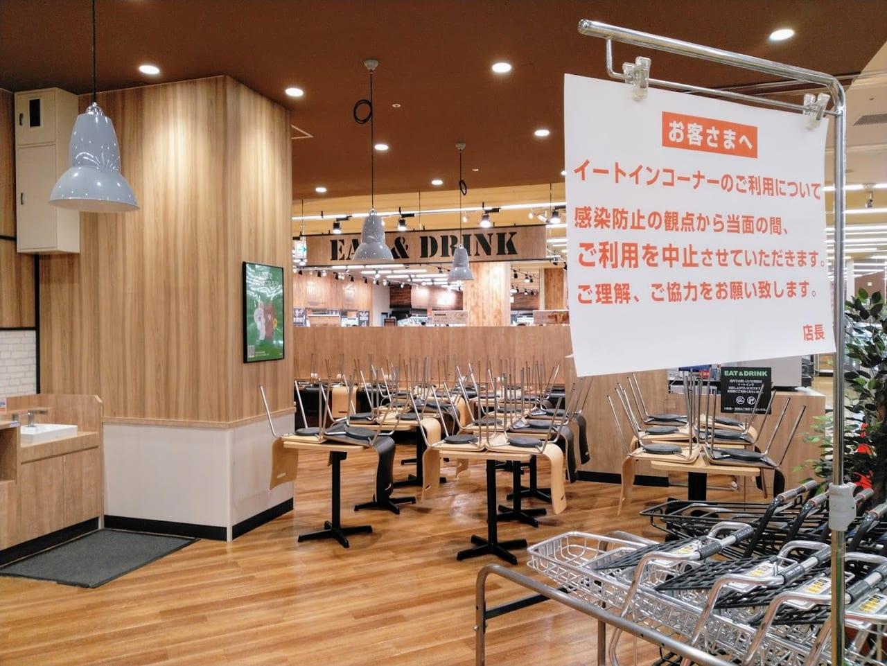 ダイエー宝塚中山店のイートインスペースは利用中止