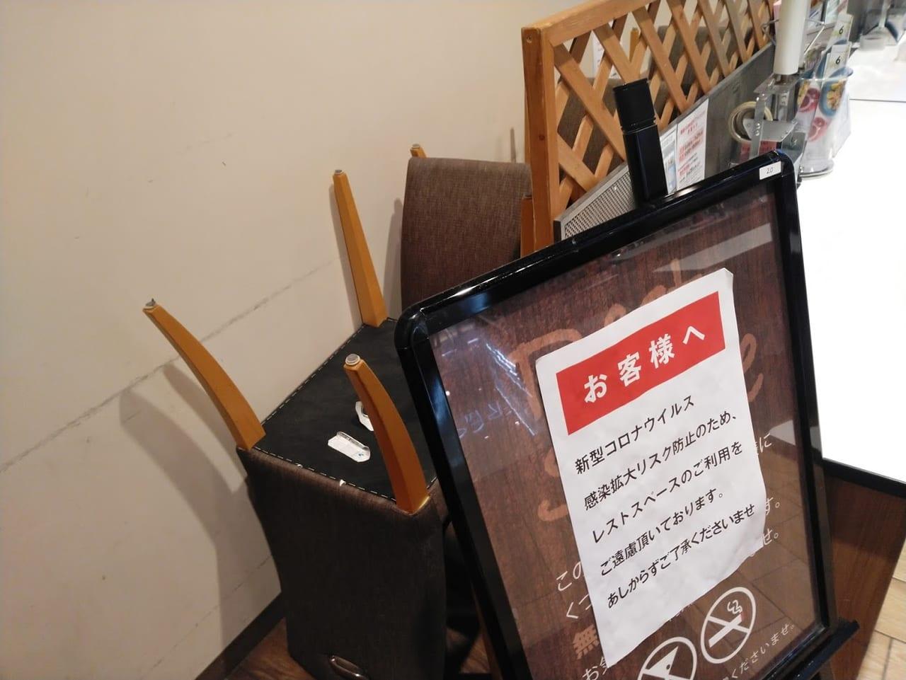 阪急オアシスではレストスペースが撤去中