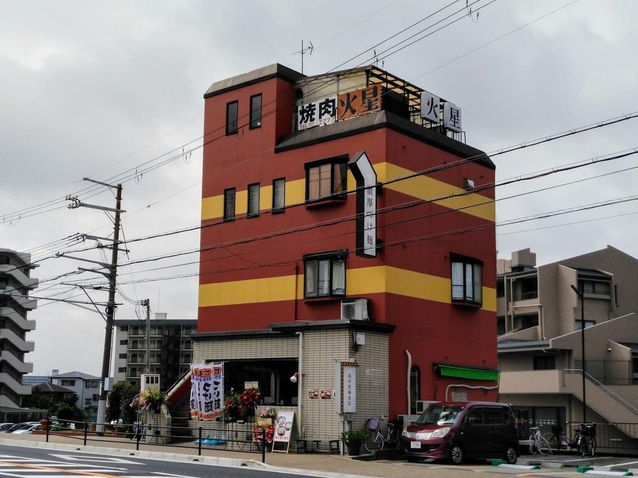 島田製麺食堂宝塚店は焼肉火星のあとにオープン