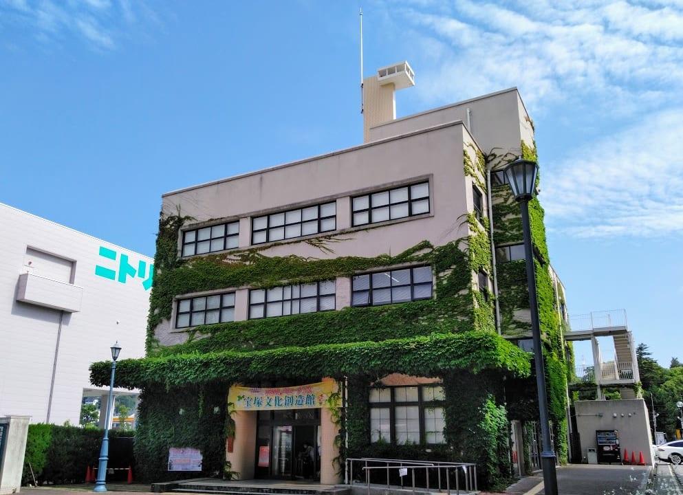 すみれ♪ミュージアムば宝塚文化創造館の2階にあります