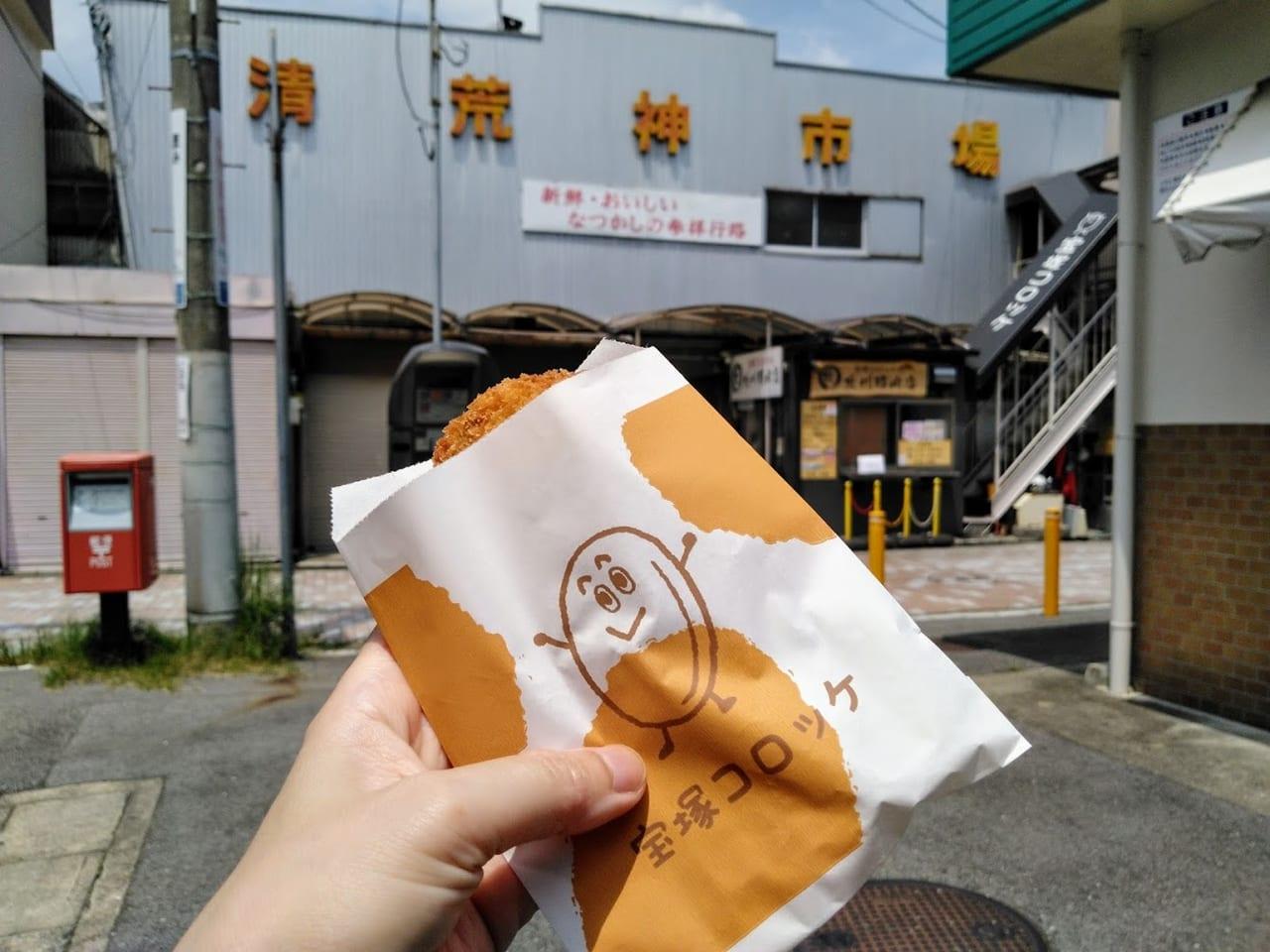 北川精肉店の和牛メンチカツ