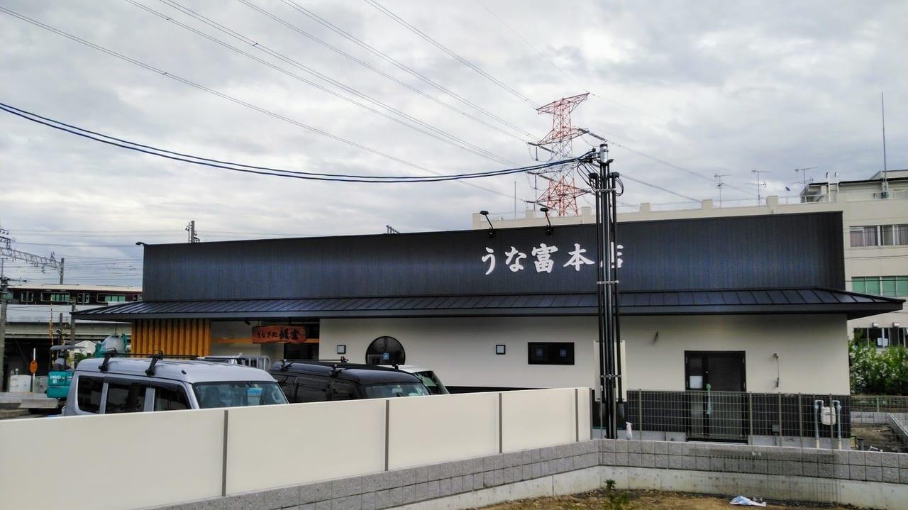 うな富本店は阪急電車平井車庫の近くです