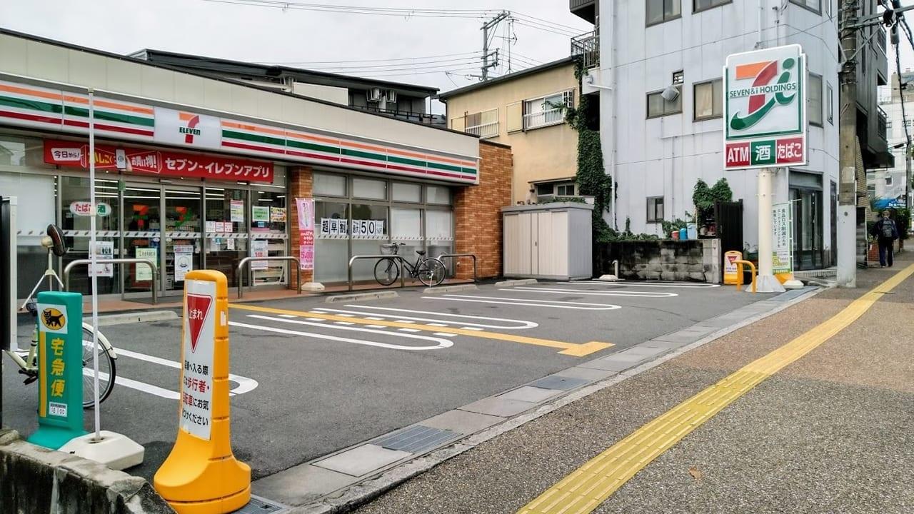 セブンイレブン宝塚伊孑志3丁目店