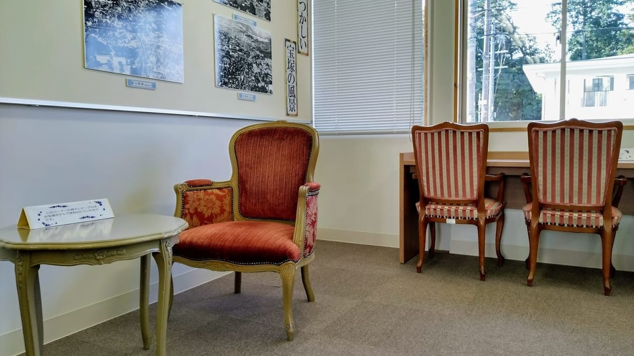 ふれ愛ライブラリーには旧宝塚ホテルの椅子が置いています