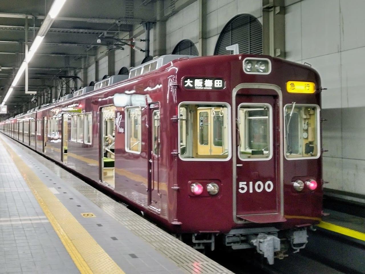 阪急電鉄宝塚本線