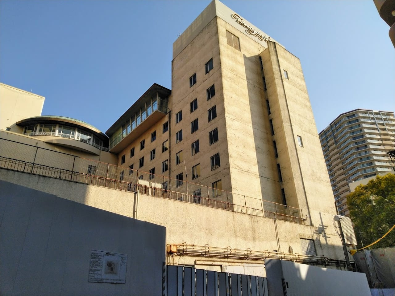 旧宝塚ホテル
