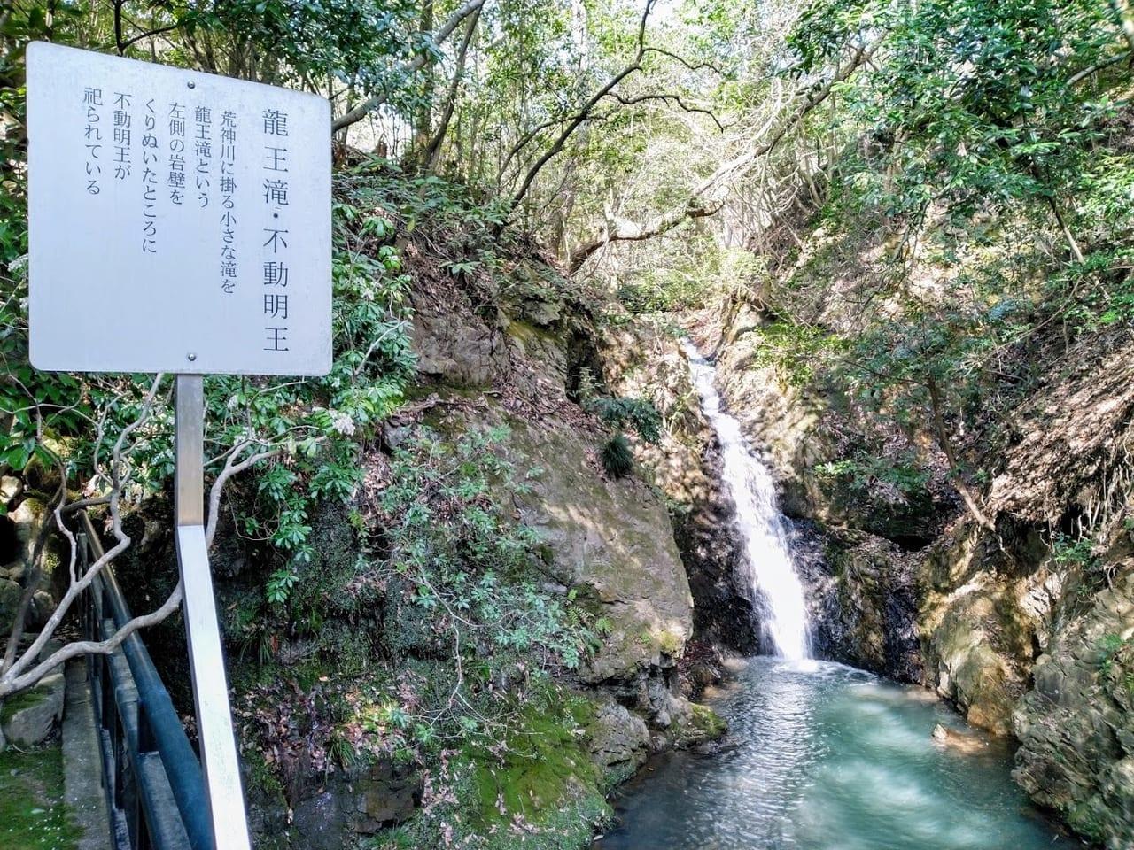 清荒神清澄寺の龍王滝