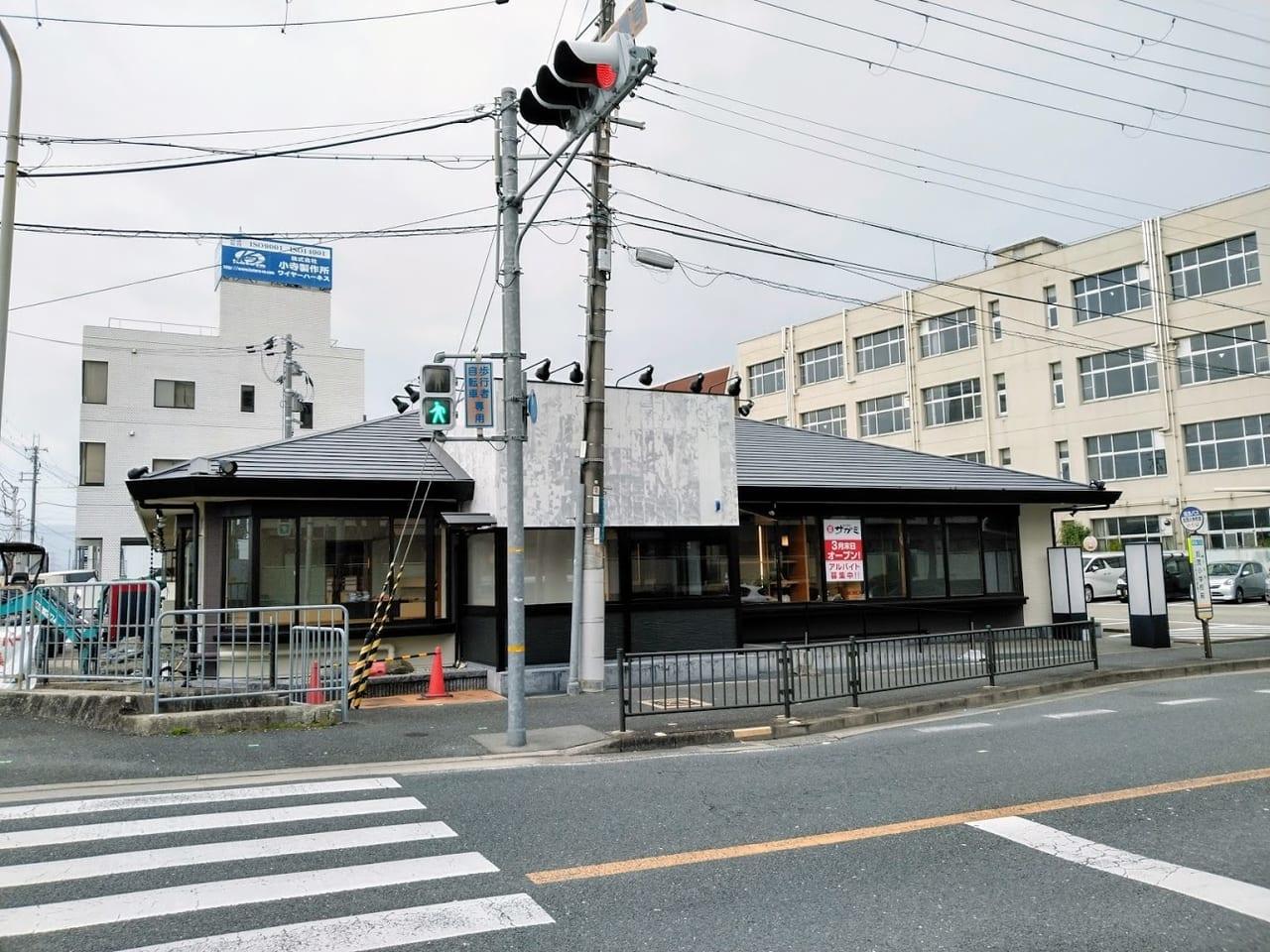 サガミ川西加茂店3月31日オープン