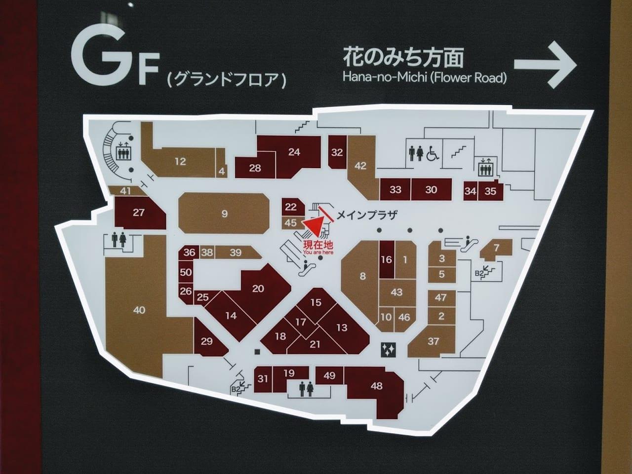 ソリオ1GFに天ぷら和食まんてんがオープン